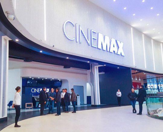 Cinemax Almaty Kazakhstan | 2015